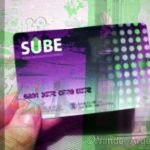 Subte Fares Nearly Double for Non-SUBE Card Holders