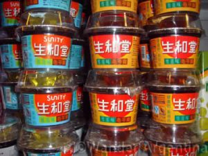 Jars of black bean sauce in Barrio Chino, Buenos Aires